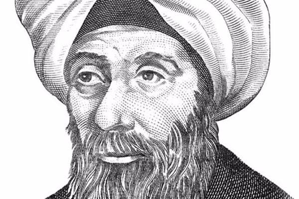 بحث عن جابر بن حيان