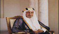 اهم انجازات الملك فيصل
