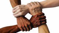 تعريف التكافل الاجتماعي لغة واصطلاحا