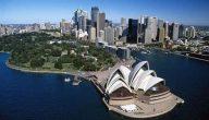 تضاريس قارة أستراليا