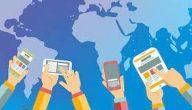 التطور التكنولوجي وأثره على الإنسان