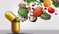 اهداف الفيتامينات