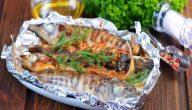 وصفات سمك الهامور