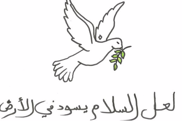 هل تعلم عن السلام